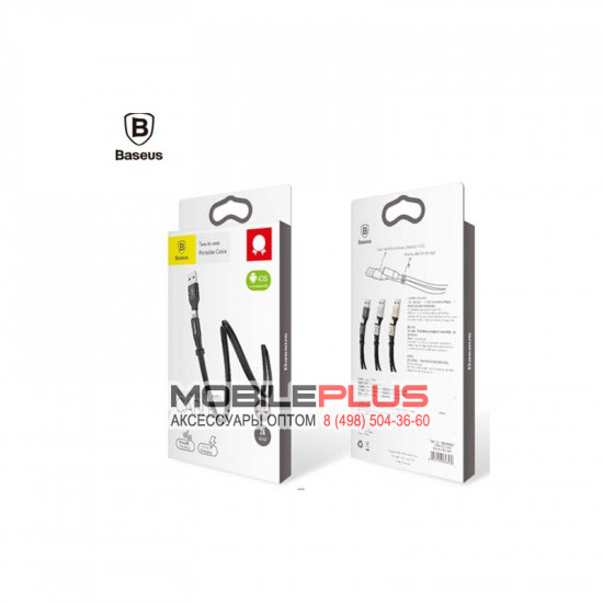 USB кабель 8pin для iPhone 5/6/7 BASEUS Nimble CALMBJ-A01 1.2м