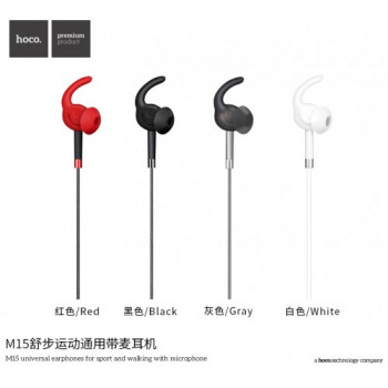 Наушники HOCO M15 Universal Earphones  for sport and walking with Microphone