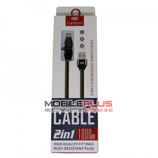 USB кабель 2в1 microUSB/iPhone 5/6/7 Earldom DO-i36