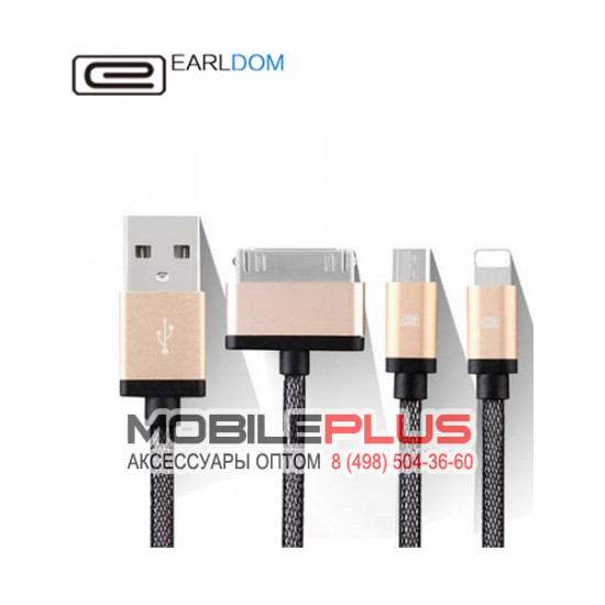 USB кабель 3в1 iPhone 4/microUSB/8pin для iPhone 5/6/7 Earldom ET-887