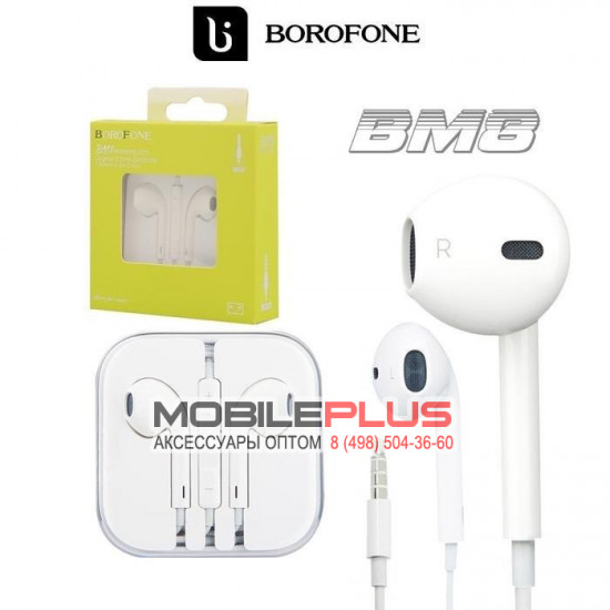 Наушники BOROFONE BM8 MoreMelody 3.5mm Wired Control Earphone