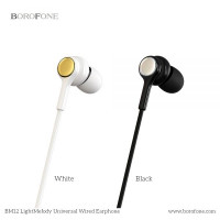 Наушники BOROFONE BM12 LightMelody 3.5mm Wired Control Earphone