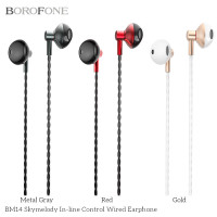 Наушники BOROFONE BM14 SkyMelody 3.5mm Wired Control Earphone