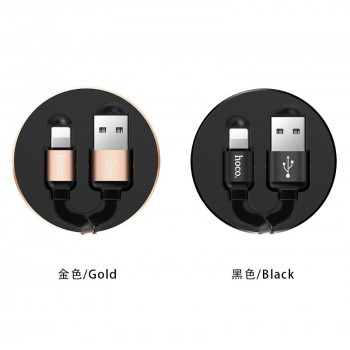 USB кабель 8pin для iPhone 5/6/7 HOCO U23 Resilient collectable lightning charging cable