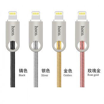 USB кабель 8pin для iPhone 5/6/7 HOCO U8 Zinc alloy metal lightning charging cable