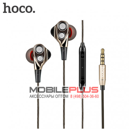 Наушники HOCO M23 Flowing double moving-circle wired earphone with mic