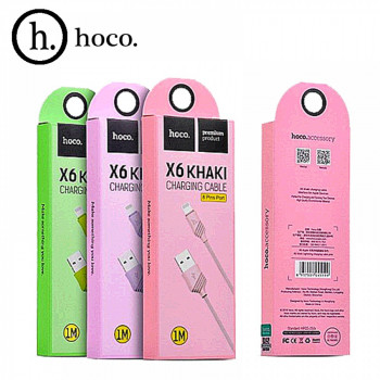 USB кабель 8pin для iPhone 5/6/7 HOCO X6 Khaki lightning charging cable