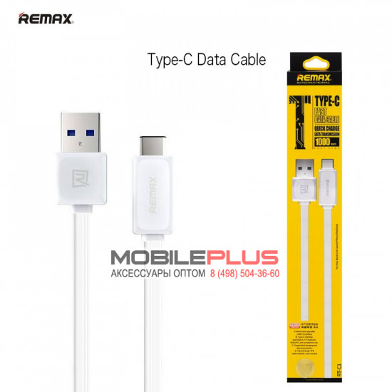USB кабель Type-C Remax Fast Series RT-C1